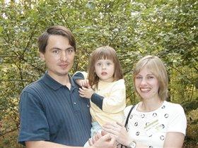 kuliska с мужем и дочкой