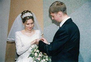 Скрепление брачными узами