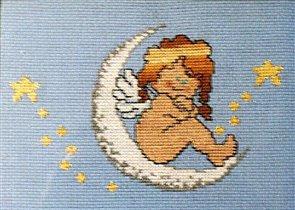 Катин ангел-хранитель