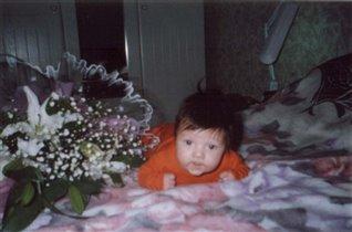 Я-Цветочек