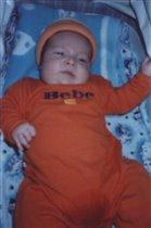 Я- оранжевое чудо!