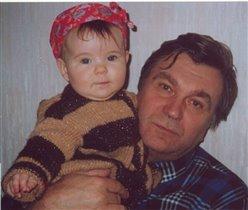 Маша и деда