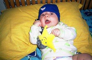 Короче, я звоню из Сочи :)