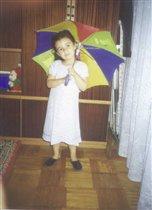 Дама с зонтом