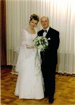 ...а мы женились 14 февраля