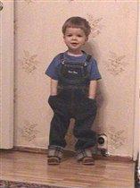 Модный парень или первые джинсы
