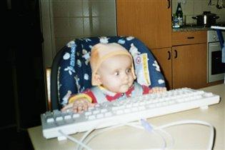 С личной клавиатурой