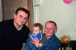 Папин дядя Костя приехал к Темке в гости