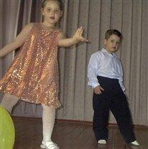 Макс и  Богдана в танце
