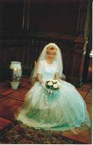 Невеста я!