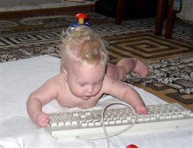 Новый комп. вирус - пожирает клавиатуры
