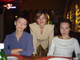 Ольга,Екатеринбург, Касяся, Банни