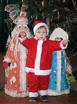 Испуганный Дед Мороз