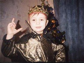 Принц из волшебной страны Чертаново