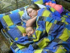 Что может быть лучше,чем сон рядом с мамой?