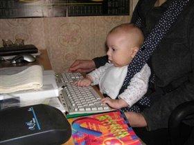 Надо мамочке с дипломной работой помочь