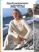 Мод 1, ВВХ№10-2003