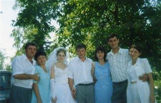 Мама и папа и родственники