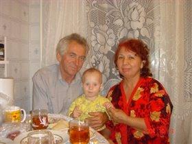 С бабулей и дедулей