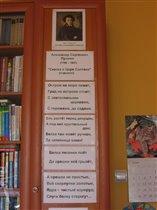 Стихи-плакаты