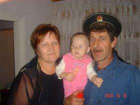 С дедулей и бабулей