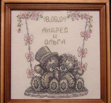 Свадьба сереньких мишек