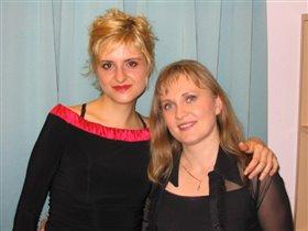 Emilie & Natalia