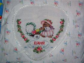 Подушка для сынули