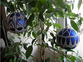 'Королевские' шарики