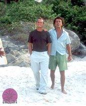 Родриго и Гума