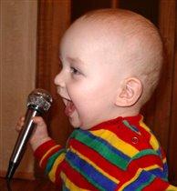 а мы уже умеем петь!