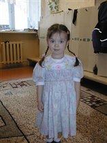 Кукла Поля