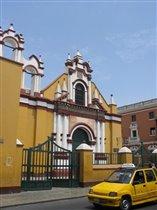 университет города Труxильо