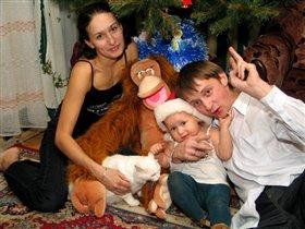 наша дружная семья!