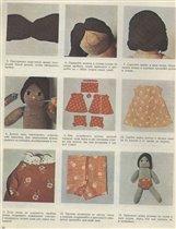 стр.34-Кукла из носка