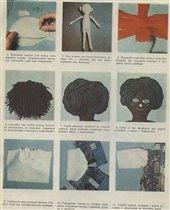 стр.39-Бессуставные куклы