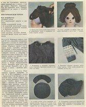 стр.43-Викторианская кукла