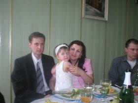 И кто из нас невеста?)))