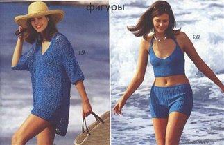 синий сетчатый пуловер, бирюзовый топ