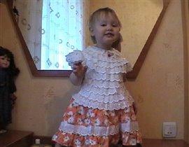 Принцесса - Полина .