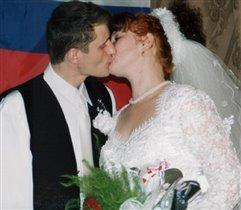 Первый супружеский поцелуй!