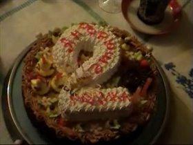 Наш праздничный торт