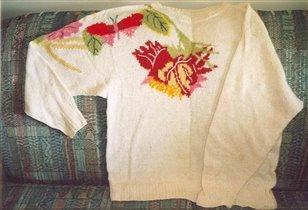Первый свитер