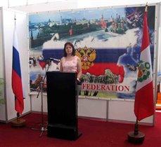 На Международной Тиxоокеанской Выставке