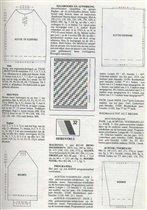 Описание к мод.31 и 32