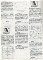 Опис. к мод.6-7-8