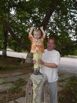 Я выше папы!