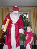 папа- Дед Мороз...никто не узнал:)