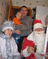 Дед Мороз, ты подарок мне принес?