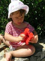 Мой цветочек (Камила)